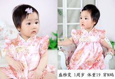baby girls' soft Jacquard silk dress,baby chinese dress the cheongsam Chinese Babies, Monkey Birthday, Babies Clothes, Pink Dresses, Cheongsam, Ao Dai, Christmas Baby, Organic Baby, Baby Ideas