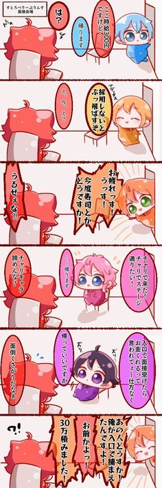 Vocaloid, Kawaii, Kpop, Comics, Cute, Anime, Manga Drawing, Cartoon Movies, Cartoons