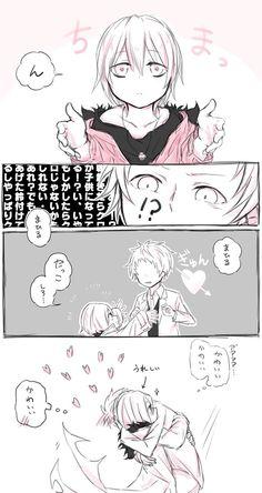 Kuro -- Sleepy Ash and Mahiru Shirota