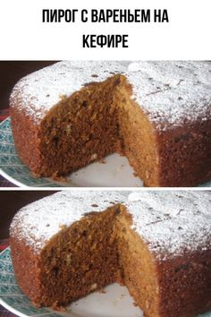 Banana Bread, Pancakes, Deserts, Healthy Recipes, Cooking, Sweet, Food, Beauty, Salads