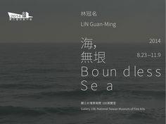 Zen Design, Book Design, Layout Design, Typographic Design, Typography, Chinese Fonts Design, Chinese Posters, Architecture Graphics, Alternative Movie Posters