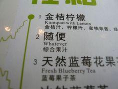 Whatever Translation Fail Translation Fail, English Translation, Epic Fail Pictures, Funny Pictures, Funny Fails, Funny Memes, Funny Translations, Blueberry Tea, Funny Chinese