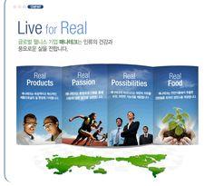 01 Live for Real, 글로벌 웰니스 기업 매나테크는 인류의 건강과 풍요로운 삶을 전합니다.