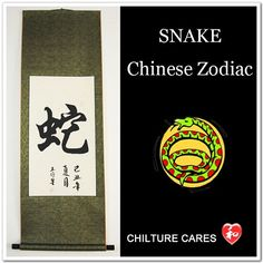 Snake Chinese Zodiac Symbol Calligraphy Wall Scroll.