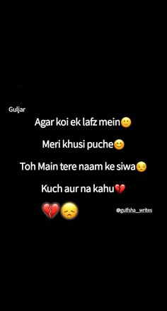 97 Best My dear images in 2019 | Hindi quotes, Love quotes, Sad quotes