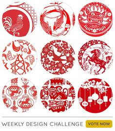 Ring in the Chinese New Year by voting in the Chinese Paper Cutting Design Challenge. Chinese Design, Chinese Art, Japanese Prints, Japanese Art, Impression Textile, Chinese Paper Cutting, Paper Cut Design, Chinese Patterns, Art Asiatique
