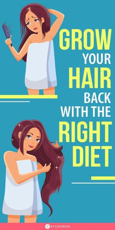 Hair Growing Tips, Grow Hair, Hair Cure, Healthy Hair Tips, Healthy Hair Growth, Getting Rid Of Dandruff, Long Hair Tips, How To Grow Natural Hair, Hair Remedies For Growth