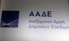 ΑΑΔΕ: ΟΛΑ ΤΑ ΟΧΗΜΑΤΑ ΜΠΟΡΟΥΝ ΝΑ ΤΕΘΟΥΝ ΣΕ ΑΚΙΝΗΣΙΑ !!!  http://www.kinima-ypervasi.gr/2017/12/blog-post_124.html  #Υπερβαση #Greece