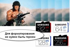 Perfect Image, Perfect Photo, Love Photos, Cool Pictures, Samsung, Thats Not My, My Love, Awesome, Ideas