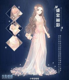 i got this outfit for 300 diamods