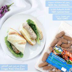 الروضة نقانق الفطور متوفرة في #ثلاجات_سيفكو في #سيفكو Al Rawdah breakfast sausage Available In #Saveco_Freezers In #Saveco