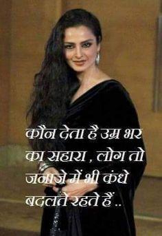 Cute Indian Females - Community - Google+