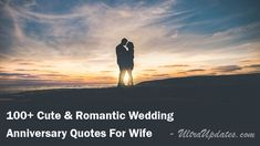 Cute & Romantic Wedding Anniversary Quotes For Wife Anniversary Quotes For Wife, Romantic Anniversary, Deep Sleep Music, Fb Status, Nature Sounds, Successful Marriage, Copyright Music, Wife Quotes, Music Heals