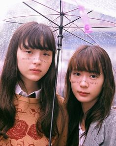 Japanese Models, Japanese Girl, Asian Street Style, Aesthetic People, Pretty Asian, Japan Fashion, Character Inspiration, Cute Girls, Asian Girl