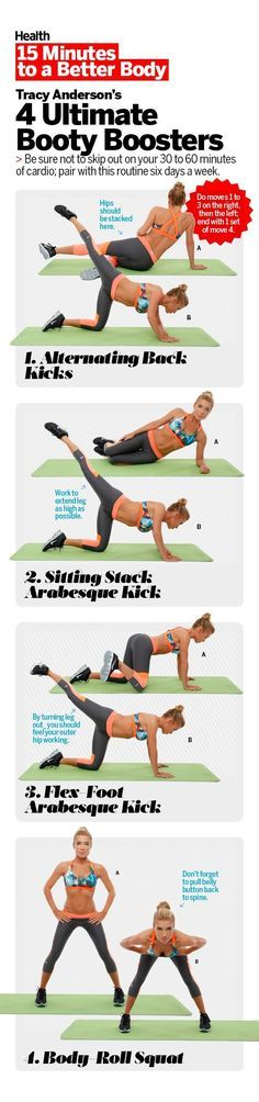 Celebrity fitness trainer Tracy Anderson shows you four amazing moves to lift and firm your bottom. Do these six times a week, plus 30 to 60 minutes of cardio. As they get easier, add ankle weights to kick it up a notch.   Health.com