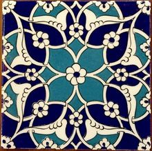 "20x20cm (8""x8"") Ceramic Wall Tile"