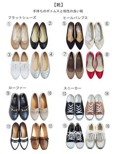 What To Wear Tomorrow, Simple Style, My Style, Soft Classic, Parisian Style, Fasion, Capsule Wardrobe, Fashion Shoes, Womens Fashion