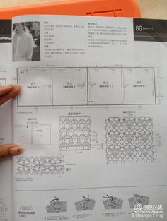Цзян Чэнцзы - вязание крючком шали - Хоторн красота - чай рифмы
