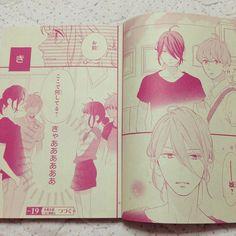 Tsubaki Chou Lonely Planet / Chapter preview