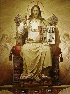 Jesus Christ god catholic lord savior jesus christ son of god messiah cross symbol icon iconography. Image Jesus, Jesus Christ Images, Religious Pictures, Jesus Pictures, Catholic Art, Religious Art, Catholic Daily, Religion Catolica, Christ The King