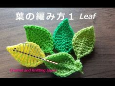 葉のモチーフ 1【かぎ針編み】How to Crochet Leaf Motif - YouTube