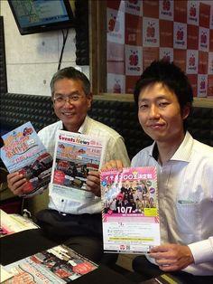 今日のアイタイムゲストは、名古屋文理大学文化フォーラム  館長」六鹿 幸男さん、事業係 友利 宇一さんです。