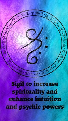 Sigil to increase spirituality and enhance intuition and psychic powers