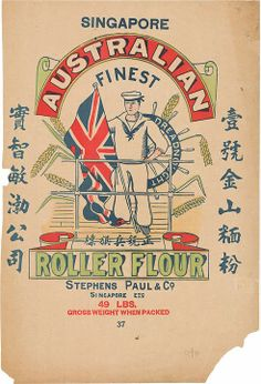 This collection of thirteen handsomely designed flour sack prints are from the State Library of New South Wales in Australia . They wer. Vintage Graphic Design, Graphic Design Posters, Graphic Design Typography, Vintage Designs, Simple Lettering, Hand Lettering, Vintage Prints, Vintage Posters, Australian Vintage