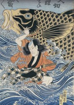 Catching a Giant Carp—Utagawa Kunisada was the most popular, prolific and financially successful designer of ukiyo-e woodblock prints in Japan. In his own time, his reputation far exceeded that of his contemporaries, Hokusai, Hiroshige and Kuniyoshi. Japanese Drawings, Japanese Artwork, Japanese Painting, Japanese Prints, Samurai Artwork, Japanese Colors, Japanese Warrior, Dragons, Korean Art