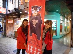 "The six ""Ramen Exchange Students"" with Kumamon  #ramen #japan #asean #SoutheastAsia #jnto #jed"