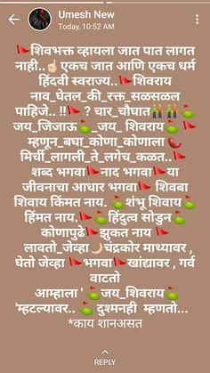 Shivaji Maharaj History In Marathi Language Pdf