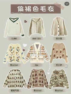 Korean Casual Outfits, Korean Outfit Street Styles, Retro Outfits, Cute Casual Outfits, Korean Girl Fashion, Ulzzang Fashion, Korea Fashion, Asian Fashion, Teen Fashion Outfits
