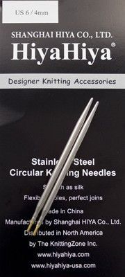Woolybaabaa Hiya-Hiya 5 inch Stainless Steel Interchangeable Knitting Needle Tip