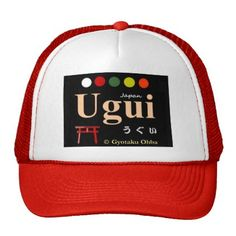 #pink - #Dace< Ugui; 5 color balls > japan Trucker Hat