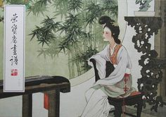 PAINTING FIGURE IN GONG BI STYLE   Wang Shu-hui (1912-1985) was a famous artist in Gong Bi. Her art works show traditional Chinese in detail stokes and elegant color.