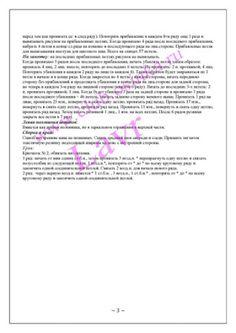 club.osinka.ru picture-8452843?p=2974073