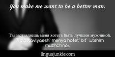 Russian Love Phrase