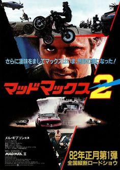 Mad Max 2 (Japan)