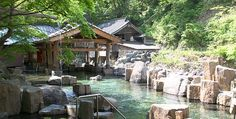 Takaragawa Onsen Hot Springs in Japan, don't necessarily want to go here, but would like to check out some hot springs while in Japan