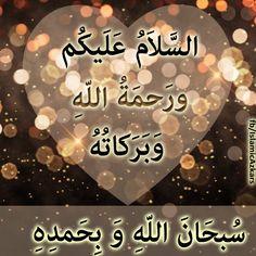 Salam Image, Dua In Urdu, Assalamualaikum Image, Islamic Images, Quran Verses, Hadith, Doa Islam
