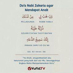 Islamic Prayer, Islamic Dua, Doa Islam, Islamic Quotes Wallpaper, Learn Islam, Islamic Messages, Islamic Inspirational Quotes, Morning Quotes, Quran