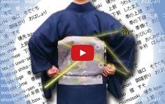 Kimonobegriffe auf Japanisch // kimono terms in Japanese
