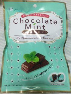 Lion chocolate mint hard candies