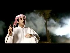 Khaleeji Arabic Music Layl Al Hawa- محمد الهاملي ليل الهوى United Arab Emirates, Oriental, Daughter, The Unit, Music, Musica, Musik, Muziek, My Daughter