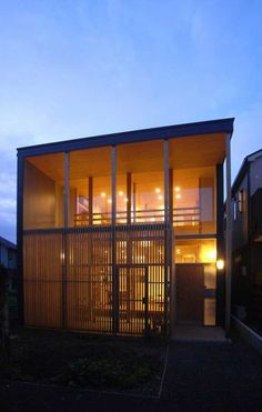 Mizuishi Architects Atelier Wooden Residential Structure in Japan With Interesting Details