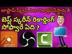 How to record PCcomputer screen or Laptop screen explained in telugu||Best free pc recording software. telugu android boys obs screen recorder download: http://ift.tt/1j4kRh9 sorry for low soundHow to record PC/Laptop screen explained in telugu||Best free pc recording software