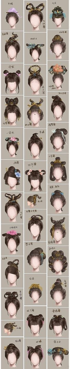 Modern Japanese hair styles, popular with teenagers and young women. An alternateive to the more traditional maiko & geisha wigs. Guinness, Historical Hairstyles, Hair Reference, Drawing Reference, Drawing Tips, Chinese Clothing, Ancient China, How To Draw Hair, Hanfu