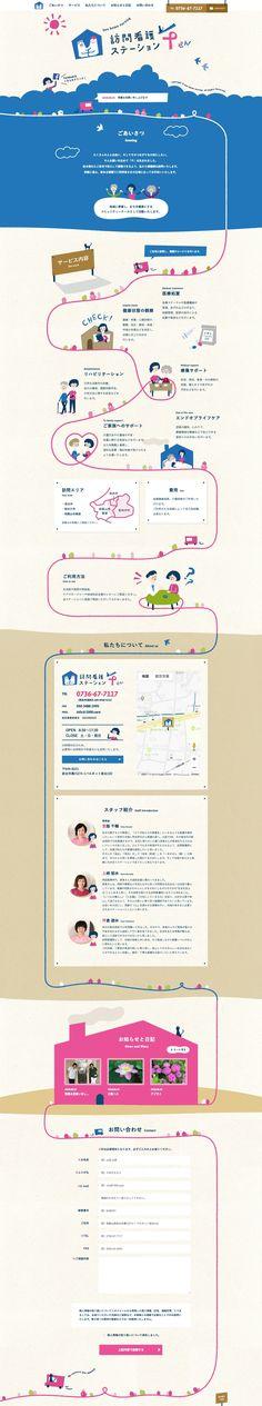 Ui Ux Design, Layout Design, Web Japan, Event Page, Ui Web, Website Layout, Illustrations And Posters, Web Design Inspiration, Banner