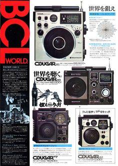 Tecnología de transistores, la recuerdan? Cougar nacional Pc Gadgets, Lps, Radios, Transistor Radio, Retro Advertising, Old Ads, Boombox, Ham Radio, Graphic Design Inspiration
