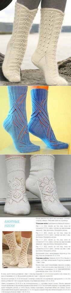 варежки носки тапочки
